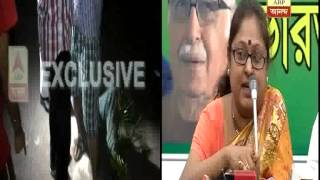 Wife of CP,Kolkata, joins BJP and rejects police report on JU
