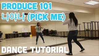 PRODUCE 101 season 2 (프로듀스101 시즌2 ) - 나야나 (PICK ME) - DANCE TUTORIAL