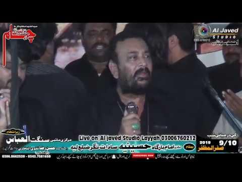 9 Safer 2019 Sadat Nagar Zawar Mujahid Abbas Nashad Sindh
