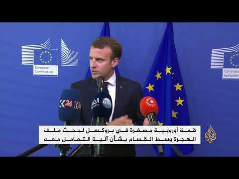 انفسام أوروبي بشأن المهاجرين غير النظاميين  - نشر قبل 46 دقيقة