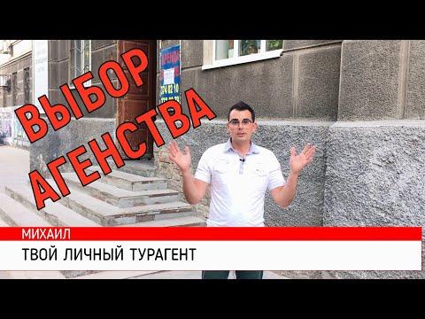 "Турагентство ""ВАМ ТУР""  в Днепре"