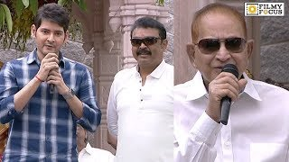 Super Star Mahesh Babu And Krishna Speech at Vijaya Nirmala gari Statue Inaguaration