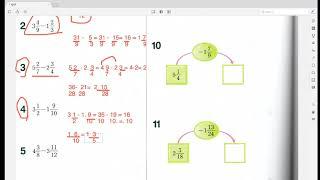 예비 초등학교 5학년 1학기 수학 - 분수의 뺄셈 심화