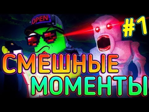 Кул Геймс//Cool Games//СМЕШНЫЕ МОМЕНТЫ В СТРАШНОМ ЛЕСУ с МОНСТРОМ #1//ОН ПРИХОДИТ НОЧЬЮ! РЕЙК!
