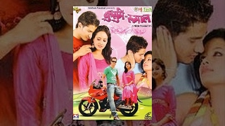 Kusume Rumal 2 || Nepali Full Movie