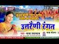 Kumaoni || Maya Mohana Non Stop -2 || Maya upadhayay || माया मोहना -2 || Neelam Uttarakhandi