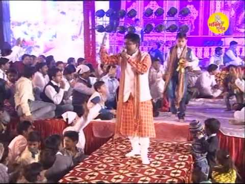 मोर छडी लहराई रे !! Mor Chhadi Lehrayi Re !! Sanjay Mittal #Bhakti Darshan