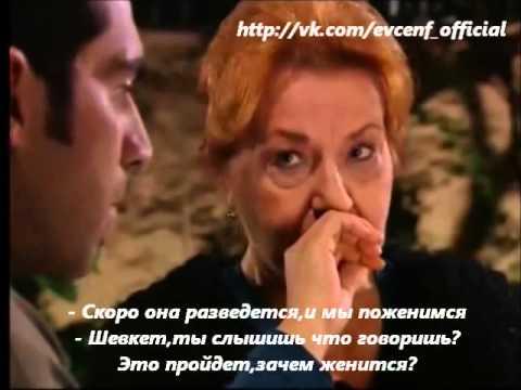 Листопад 6 серия (рус.суб)