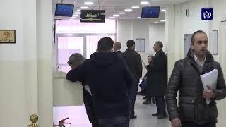 """""""الضريبة"""": منح حوافز ضريبة الدخل للصناعة مرتبطة بتشغيل الأردنيين ونشاط القطاع - (12/2/2020)"""