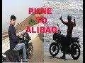 Pune To Alibag    Solo Bike Ride    Pulsar150    Pune    Maharastra    INDIA