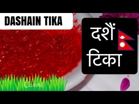 HOW TO MAKE TIKA | DASHAIN TIKA | NEPALI