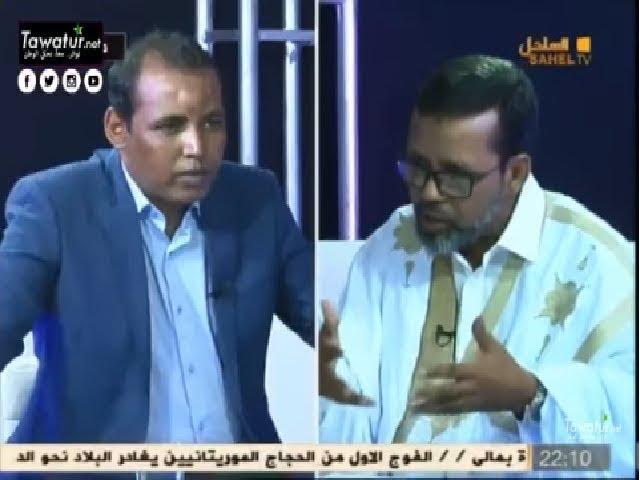 برنامج لقاء الساحل مع د.اسحاق الكنتي، قيادي في الأغلبية - قناة الساحل