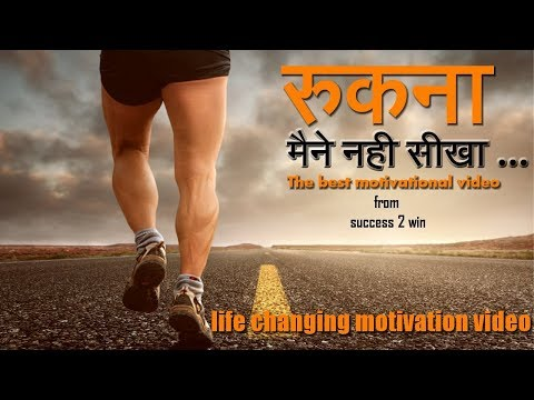 Best Motivational Video For students [ Best Quotes ] [ MUST WATCH ]