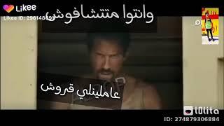 مهرجان جديد متخافش من اللي جاي عشان كدا كدا جاي