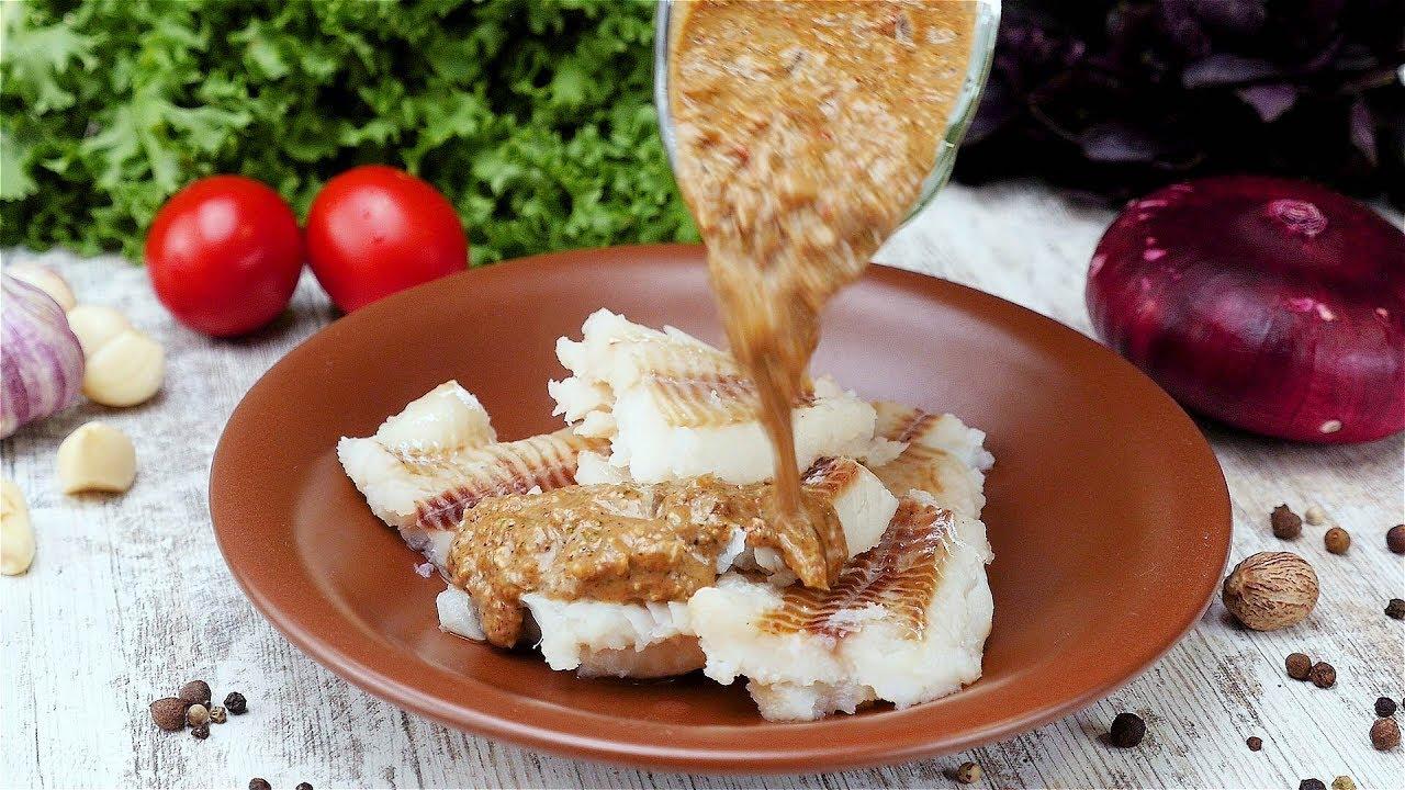 Сациви из рыбы — домашний рецепт
