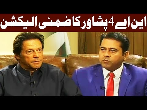 Imran Khan Special - Takrar 18 October 2017 - Express News