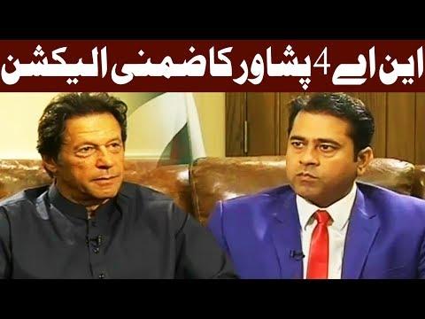 Takrar - 18 October 2017 - Express News