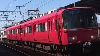 名鉄6800系金魚鉢 6823f(普通犬山行き)本笠寺駅 発車‼️