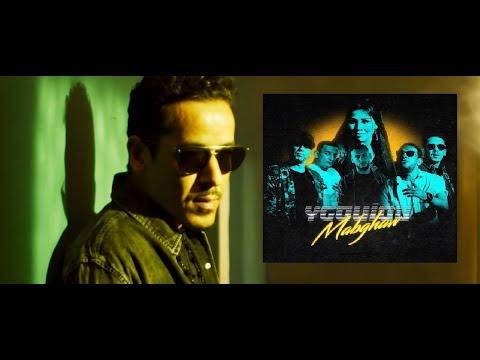 H-Kayne ft Saida charaf ft Bilal Africano - Ymb (Music Video Teaser) l آش-كاين و سعيدة شرف
