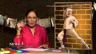 Clothesline - Episode 18 - News & Political Satire