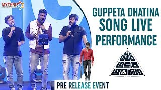 Guppeta Dhatina Song Live Performance | Amar Akbar Anthony Pre Release Event | Ravi Teja | Ileana