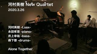 河村英樹 New Quartet @ gallery zing