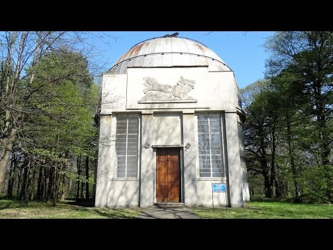 Belgrade Astronomical Observatory in Zvezdara forest