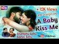 A baby kiss me shantanu sahu sheetal sahu new sambalpuri songs 2018 mp3