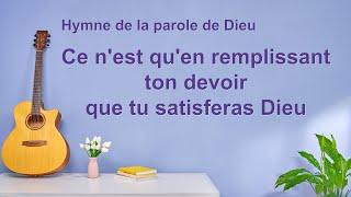 Musique chrétienne en français « Ce n'est qu'en remplissant ton devoir que tu satisferas Dieu »