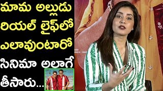 Actress Raashi Khanna Byte About Venky Mama Movie