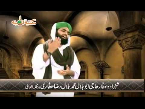 Ya Ali-ul-Murtaza Mola Ali Mushkil Kusha by Shahzada e ...