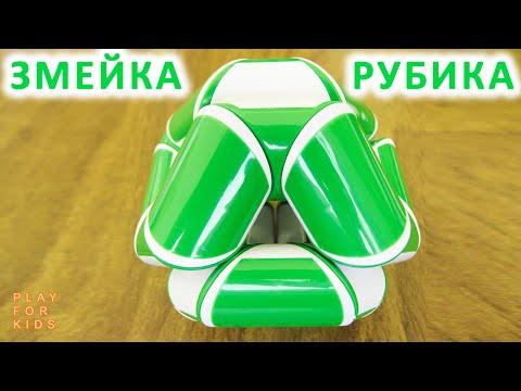 Как собрать шар из змейки Рубика?
