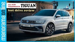 Volkswagen Tiguan | Test Drive Review | Prices, Features, Specifications | Manorama Online