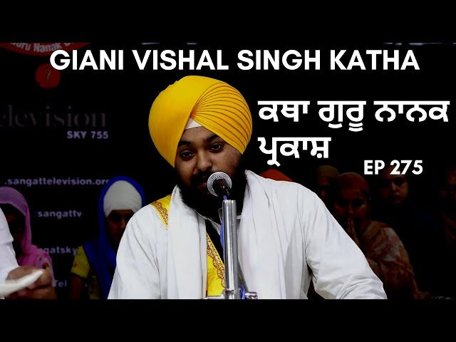 Guru Nanak Parkash Katha | Giani Vishal Singh Ji | Amritsar | Episode 275 | Sangat TV