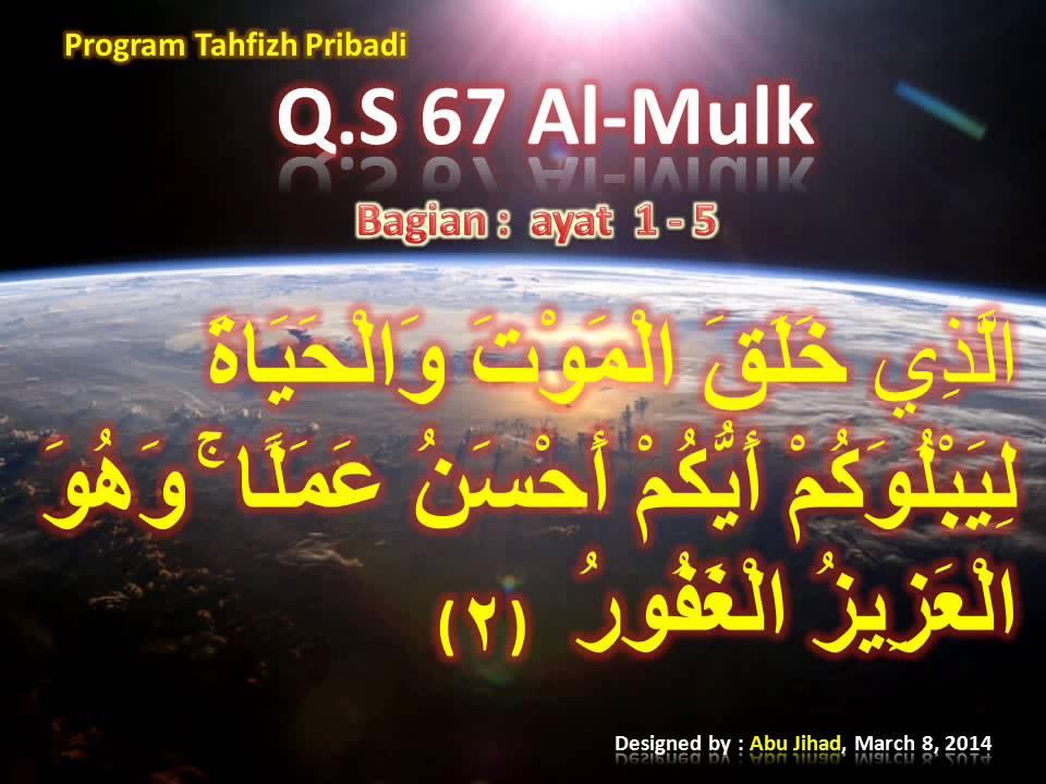 Program Tahfizh Pribadi Qs 67 Al Mulk Ayat 1 5