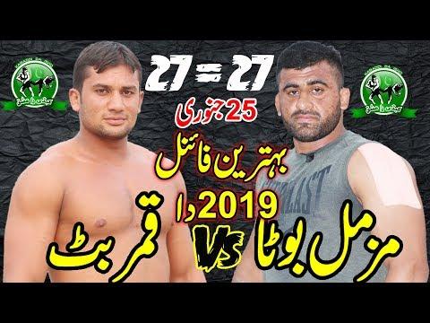 Final Best Kabaddi Match 2019 Jhrwala | All Open Muzmal Boota Vs Qamr Butt Final