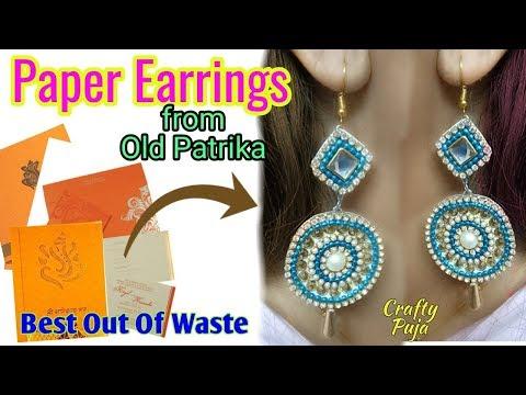 How to Make Earrings from Old card | Beautiful Earrings | Handmade jewelry | Wedding card reuse