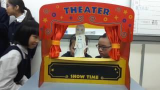 聖公會呂明才紀念小學 我的小舞台 紙偶劇:愛麗斯夢遊仙境續集