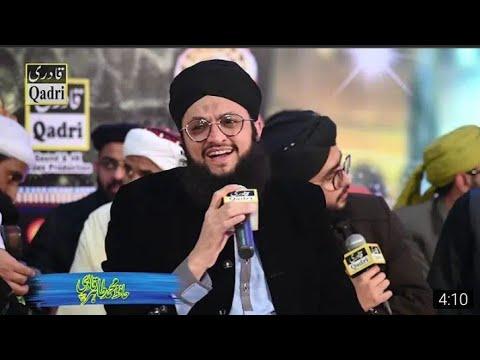 tajdar-e-haram-naat-hafiz-tahir-qadri-2019