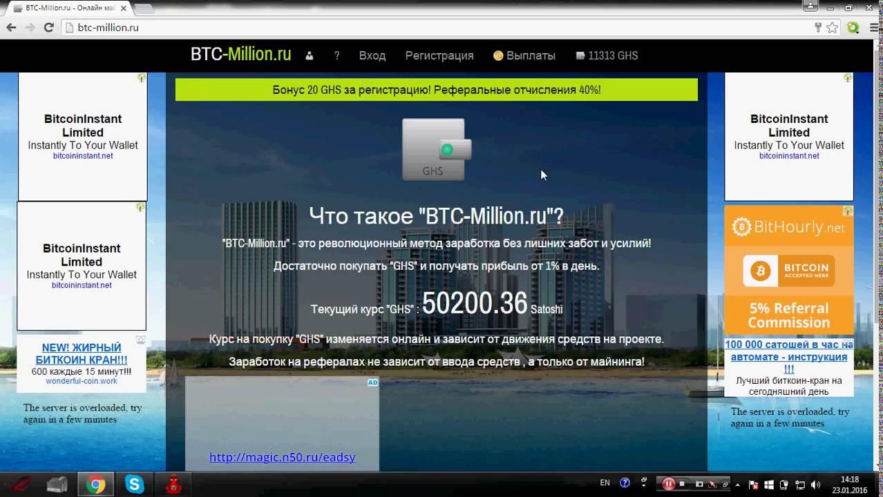 top btc betting sites