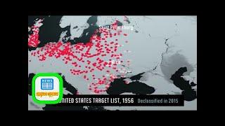 Специалист по визуализации данных смоделировал потери человечества в ядерной войне. видео