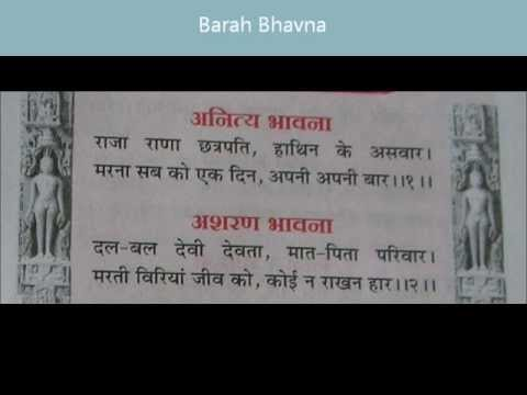 Barah Bhavna -  Raja Rana Chatrapati