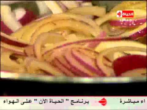 برنامج المطبخ حلقة اليوم الأربعاء 5-6-2013 مع الشيف حسن كمال