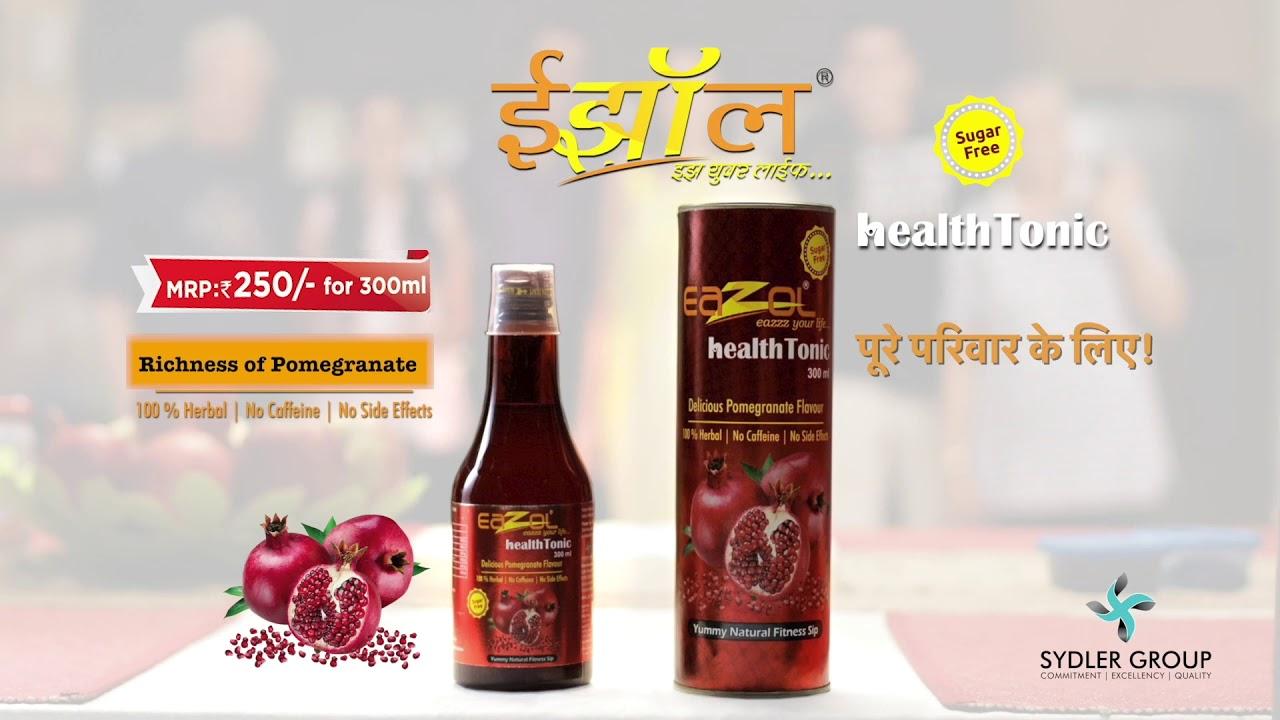 Eazol Health Tonic 5 Sec Hindi Youtube