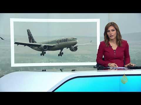 قطر تبلغ إيكاو بترهيب إعلام دول الحصار للمسافرين بطائراتها  - نشر قبل 1 ساعة