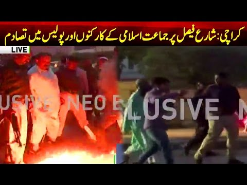 Karachi Jamat E Islami Vs Police Situation Critical