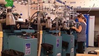 видео чулочно носочная фабрика