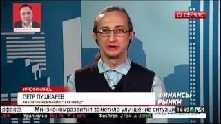 КУРС ДОЛЛАРА и РУБЛЯ.