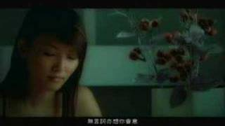 李克勤 Hacken Lee - Ever Last - 三千零一夜 MV