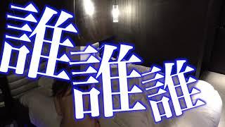 セクシー田中さん(2)
